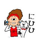 あかぼーママと犬っころ(ユーモア編)(個別スタンプ:05)