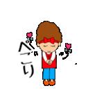 あかぼーママと犬っころ(ユーモア編)(個別スタンプ:06)