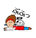 あかぼーママと犬っころ(ユーモア編)(個別スタンプ:13)
