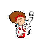あかぼーママと犬っころ(ユーモア編)(個別スタンプ:15)