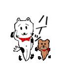 あかぼーママと犬っころ(ユーモア編)(個別スタンプ:17)