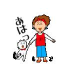 あかぼーママと犬っころ(ユーモア編)(個別スタンプ:21)