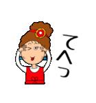 あかぼーママと犬っころ(ユーモア編)(個別スタンプ:22)