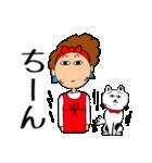 あかぼーママと犬っころ(ユーモア編)(個別スタンプ:25)