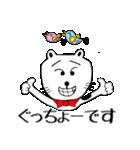あかぼーママと犬っころ(ユーモア編)(個別スタンプ:31)