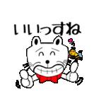 あかぼーママと犬っころ(ユーモア編)(個別スタンプ:32)
