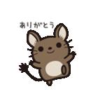 デグノボーとよばれ ぱーと1(個別スタンプ:02)