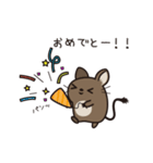 デグノボーとよばれ ぱーと1(個別スタンプ:10)