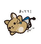 デグノボーとよばれ ぱーと1(個別スタンプ:17)