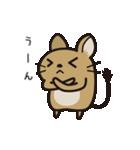 デグノボーとよばれ ぱーと1(個別スタンプ:18)