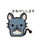デグノボーとよばれ ぱーと1(個別スタンプ:25)