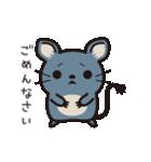 デグノボーとよばれ ぱーと1(個別スタンプ:26)