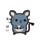 デグノボーとよばれ ぱーと1(個別スタンプ:27)