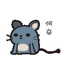 デグノボーとよばれ ぱーと1(個別スタンプ:31)