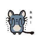 デグノボーとよばれ ぱーと1(個別スタンプ:32)