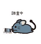 デグノボーとよばれ ぱーと1(個別スタンプ:34)