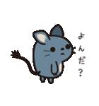 デグノボーとよばれ ぱーと1(個別スタンプ:36)