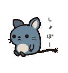 デグノボーとよばれ ぱーと1(個別スタンプ:37)