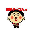 関西のおばたん(個別スタンプ:02)