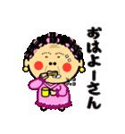 関西のおばたん(個別スタンプ:03)