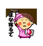 関西のおばたん(個別スタンプ:05)