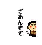 関西のおばたん(個別スタンプ:07)
