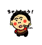 関西のおばたん(個別スタンプ:08)
