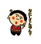 関西のおばたん(個別スタンプ:09)