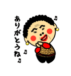 関西のおばたん(個別スタンプ:10)