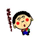 関西のおばたん(個別スタンプ:11)