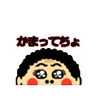 関西のおばたん(個別スタンプ:13)