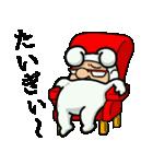 因幡の白おやじ❗【鳥取弁編】(個別スタンプ:01)