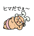因幡の白おやじ❗【鳥取弁編】(個別スタンプ:02)