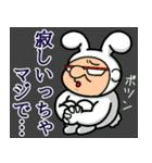 因幡の白おやじ❗【鳥取弁編】(個別スタンプ:03)