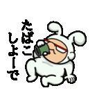 因幡の白おやじ❗【鳥取弁編】(個別スタンプ:04)