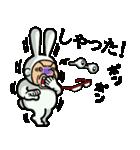 因幡の白おやじ❗【鳥取弁編】(個別スタンプ:06)