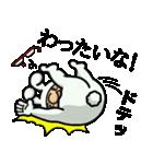 因幡の白おやじ❗【鳥取弁編】(個別スタンプ:07)