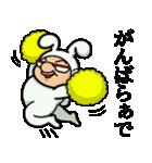 因幡の白おやじ❗【鳥取弁編】(個別スタンプ:08)