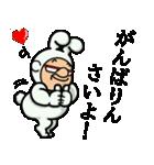 因幡の白おやじ❗【鳥取弁編】(個別スタンプ:09)