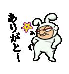 因幡の白おやじ❗【鳥取弁編】(個別スタンプ:10)