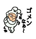 因幡の白おやじ❗【鳥取弁編】(個別スタンプ:11)