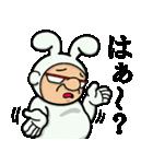 因幡の白おやじ❗【鳥取弁編】(個別スタンプ:12)