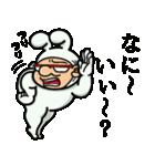因幡の白おやじ❗【鳥取弁編】(個別スタンプ:13)