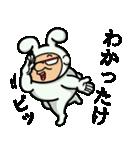 因幡の白おやじ❗【鳥取弁編】(個別スタンプ:14)