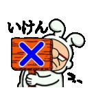 因幡の白おやじ❗【鳥取弁編】(個別スタンプ:16)