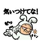 因幡の白おやじ❗【鳥取弁編】(個別スタンプ:17)