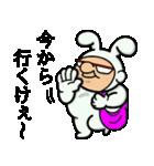 因幡の白おやじ❗【鳥取弁編】(個別スタンプ:18)