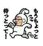 因幡の白おやじ❗【鳥取弁編】(個別スタンプ:19)