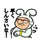 因幡の白おやじ❗【鳥取弁編】(個別スタンプ:20)