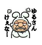 因幡の白おやじ❗【鳥取弁編】(個別スタンプ:21)